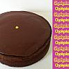 Den nemme Chokoladekage
